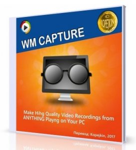 WM Capture 8.8.3 [Ru/En]