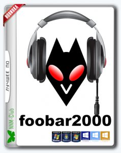 foobar2000 1.3.15 Stable Portable by LUR (07.04.17)
