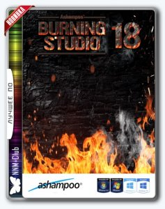 Ashampoo Burning Studio 18.0.4.15 RePack (& Portable) by KpoJIuK