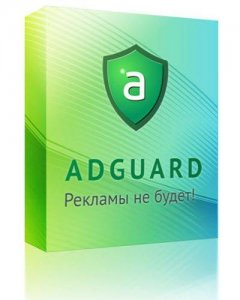 Adguard 6.2.346.1819 Beta [Multi/Ru]