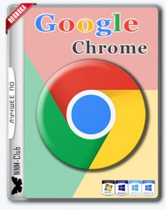Google Chrome 59.0.3071.104 Stable + Enterprise