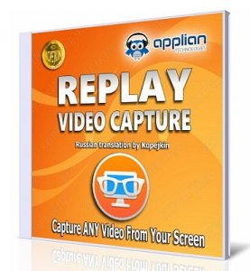 Replay Video Capture 8.8.5 (2017) PC