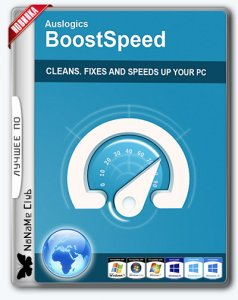 AusLogics BoostSpeed 9.2.0.0 RePack (& Portable) by elchupacabra [Ru/En]