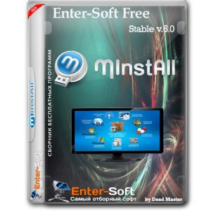 MInstAll Enter-Soft Free Stable v6.0 by Dead Master [Ru/En] [Обновляемая]