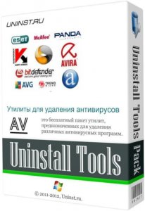 AV Uninstall Tools Pack 2017.06