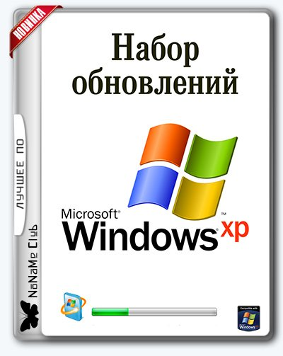 Windows Pe XP скачать торрент