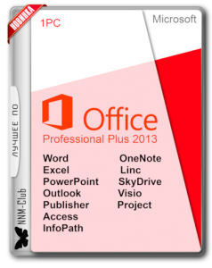 Microsoft Office 2013 SP1 Professional Plus + Visio Pro + Project Pro 15.0.4945.1001 RePack by KpoJIuK