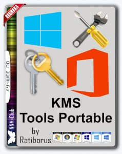KMS Tools Portable 13.07.2017 by Ratiborus