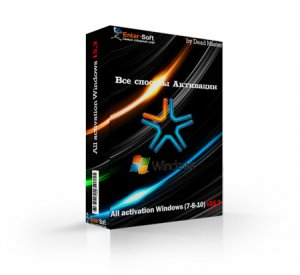 All activation Windows (7-8-10) v15.5 (DC 06.08.17) 2017[Multi/Ru]
