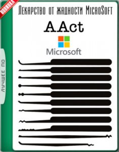 AAct 3.4 Portable