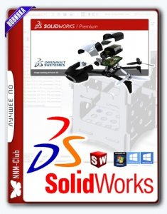 SolidWorks Premium Edition 2017 SP 4.1