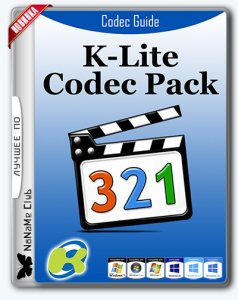 K-Lite Codec Pack 13.7.5 + Update (2018) PC
