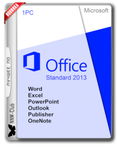 Microsoft Office 2013 SP1 Standard 15.0.4963.1002 RePack by KpoJIuK