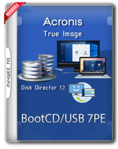 Acronis BootCD 7PE x86/x64 by naifle (22.10.2017)[Ru]