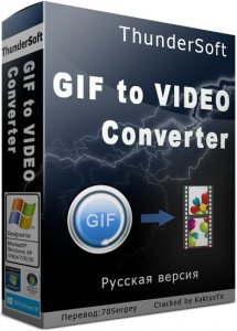 ThunderSoft GIF to Video Converter 1.7.4.0 RePack by 78Sergey [Ru]