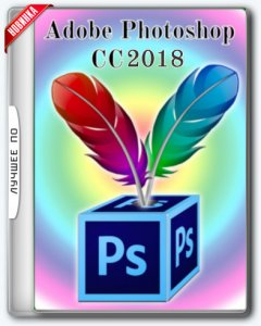 Adobe Photoshop CC 2018 (v19.0) x86-x64 Portable by punsh (with Plugins) [Multi/Ru]