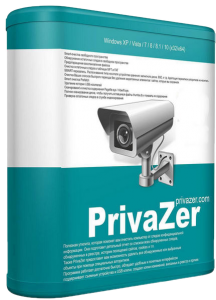 PrivaZer 3.0.45 [Donors version] (2018) РС | + Portable