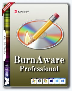 BurnAware Professional 10.8 Final RePack (& Portable) by D!akov [Multi/Ru]