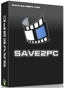 save2pc Ultimate 5.5.3 Build 1574 (2018) PC | RePack by вовава