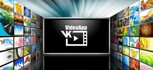 VideoApp ВК 1.1.2 (2017) Android