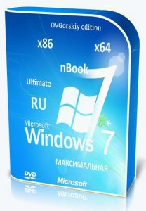 Microsoft Windows 7 Ultimate Ru x86/x64 nBook IE11 by OVGorskiy® 12.2017 1 DVD