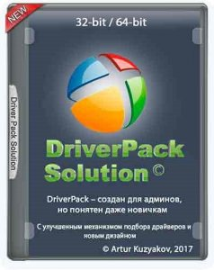 DriverPack Solution 17.7.73.3 Full (2017) PC | ISO