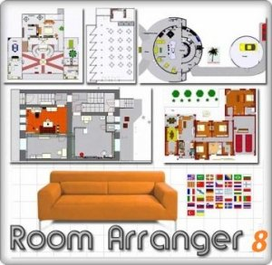 Room Arranger 9.5.1.606 (2018) PC