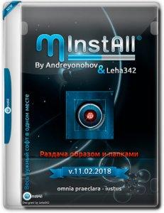 MInstAll v.11.02.2018 (2018) PC   by Andreyonohov & Leha342