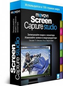 Movavi Screen Capture Studio 9.3.0 (2018) PC | RePack & Portable by elchupakabra