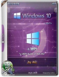 Windows 7 Ultimate SP1 by Loginvovchyk ... - …