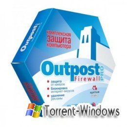 Outpost Firewall Pro 7.5 [3720.574.1668] (2011)