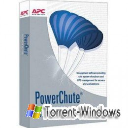 APC PowerChute Business Edition Deluxe 9.0.1
