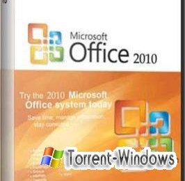 Microsoft Office Professional 2010 x86/x64 RUS