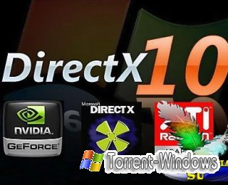 DirectX 10 для windows XP (2008)