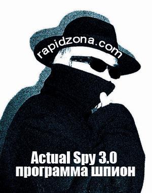 net spy pro torrent