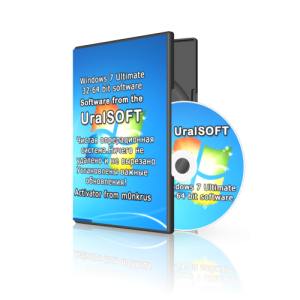 Windows 7 x64-32 Ultimate UralSOFT Чистая сборка (25.11.11)