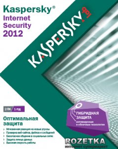 Обзор: Kaspersky Internet Security 2012