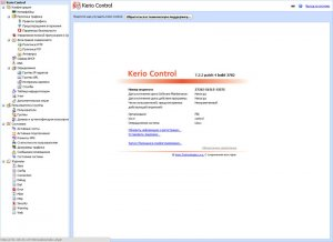 [x86] Kerio Control Software Appliance 7.2.2 patch 4 build 3782 Linux (02/14/2012) 7.2.2 patch 4