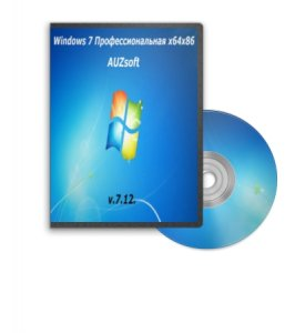 Windows 7 Professional (x64/x86) AUZsoft v.7.12 (2012) Русский