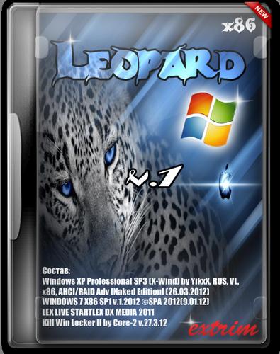 Windows XP Pro VL SP3 + (5.1.2600) winstyle emerald (20.04