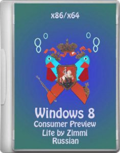 Windows 8 Consumer Preview (x86-x64) Lite by Zimmi (2012) Русский