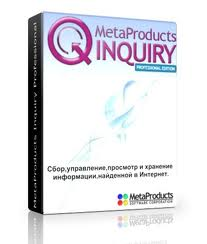 MetaProducts Inquiry Professional Edition 1.8.510 SR4 (2010) Русский присутствует