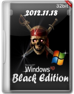 Windows XP Professional SP3 Black Edition (18.11.2012) (x86) (2012) Русский + Английский