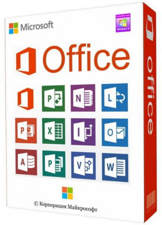 Microsoft Office 365 download torrent for PC