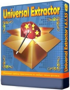 Universal Extractor 1.6.1.67 (2013) + Portable
