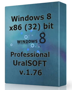 Windows 8 Pro UralSOFT v.1.76 (x86) [2013] Русский