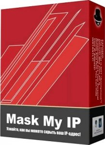 Mask My IP 2.4.1.8 (2013) [En]