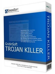 GridinSoft Trojan Killer 2.2.0.5 [MULTi / Русский]