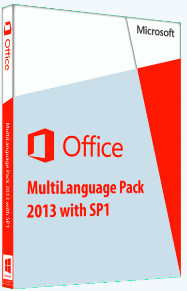 microsoft office 2013 service pack 1 professional plus