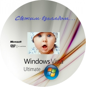 Microsoft Windows Vista Ultimate SP2 6002.18881 x86-x64 RU 1501 by Lopatkin (2015) Русский